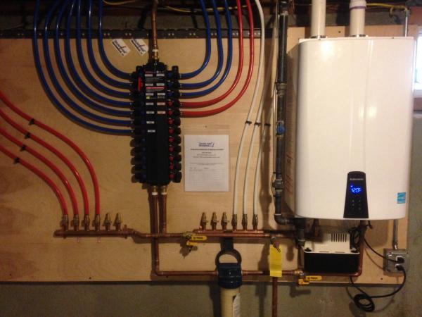 réparation chauffe eau Bosch 24h/24